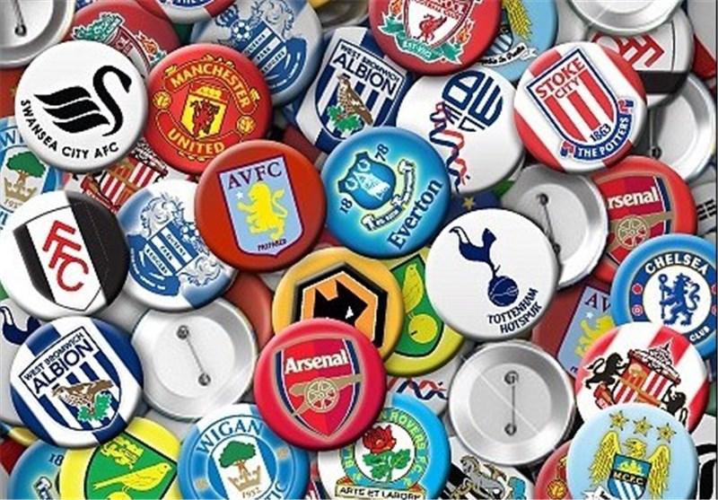 گرانقیمتترین ساعت مچی لیگ برتر بر دست کدام سرمربی است؟ + تصاویر