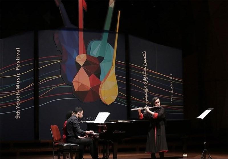 """دومین جشنواره """"آواها و نواهای انقلابی"""" یزد به کار خود پایان داد"""