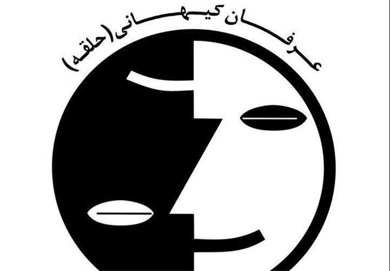 دستگیری 11 نفر از اعضاء و طرفداران شبکه انحرافی «عرفان حلقه» در نجفآباد