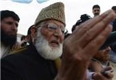 """حقائق جھٹلانے والا مودی بھارت کے """"تاج"""" کا مذاق اڑاتا ہے، علی گیلانی"""