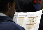 ثبت شماره شبا در سامانه سهام عدالت غیرفعال شد