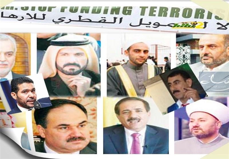 مصادر خاصة : «مؤتمر الدوحة» یقرر مُنَحٌ مالیة للمشارکین وتأکید التمویل لإدامة التظاهرات