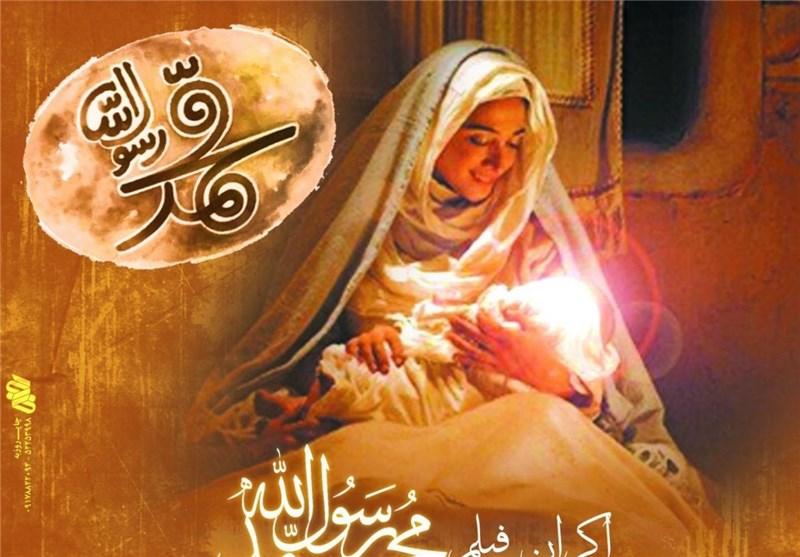 محمد رسول الله + لار