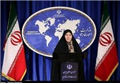Iran Condemns Israel's Recent Atrocities in West Bank