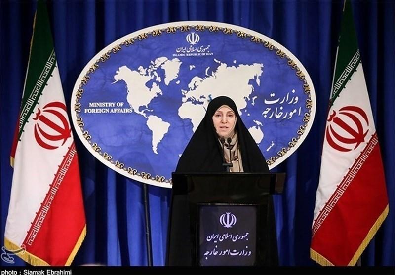 Iran Condemns US Airstrike on Kunduz Hospital