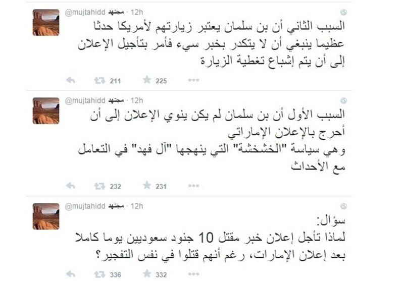 «مجتهد» یکشف سر تأخر السعودیة فی إعلان مقتل جنودها بالیمن