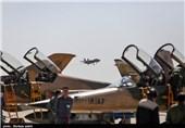 İran'da Yarın Dev Hava Tatbikatı Başlıyor