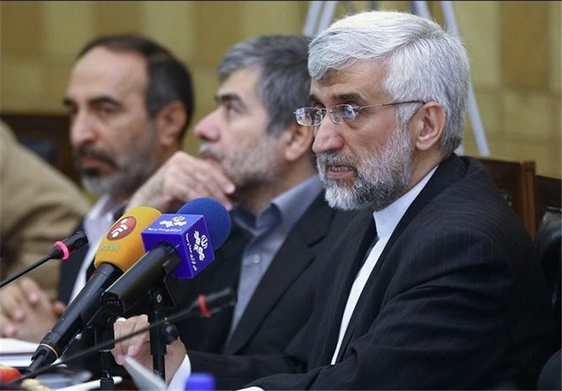 اللجنة الخاصة بدراسة الاتفاق النووی تعقد اجتماعها الخامس بحضور سعید جلیلی