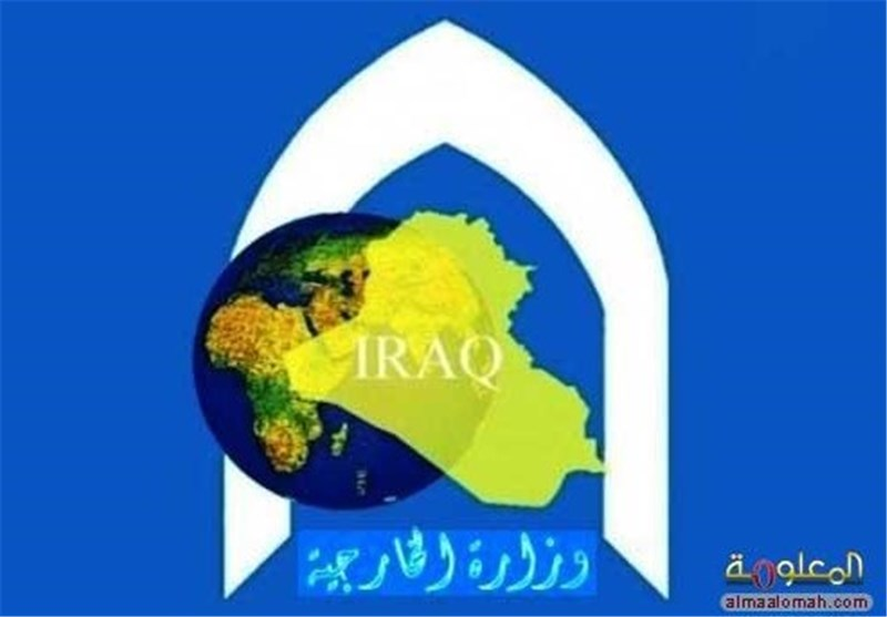 الخارجیة العراقیة تستدعی القائم بالاعمال سفارتها فی الدوحة