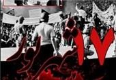 """مراسم """"چهلمین سالگرد شهدای 17 شهریور"""" در شهرکرد برگزار میشود"""