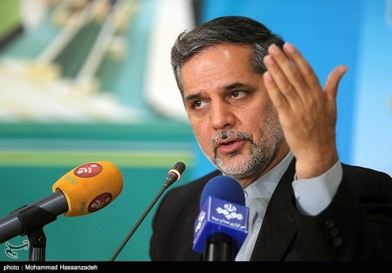 İran Ulusal Güvenlik Komisyonu Sözcüsünden Trupm'ın Açıklamasına Tepki