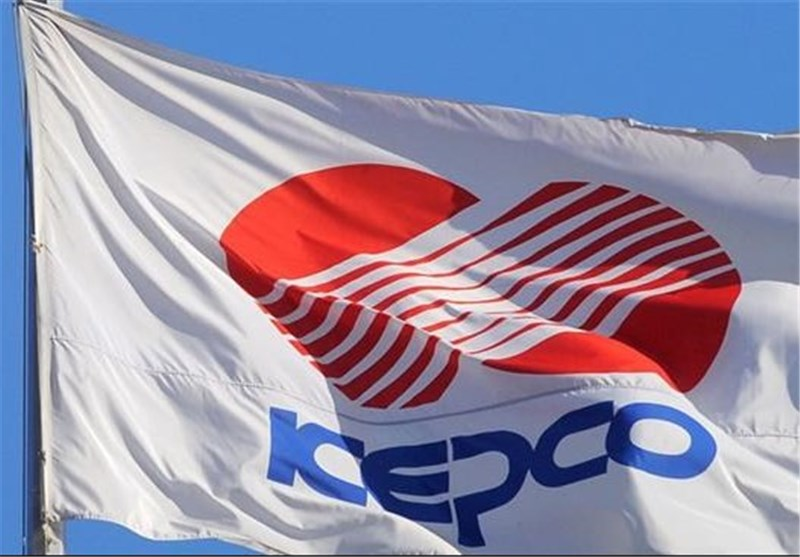South Korea's KEPCO Keen to Build Power Plant in Southern Iran