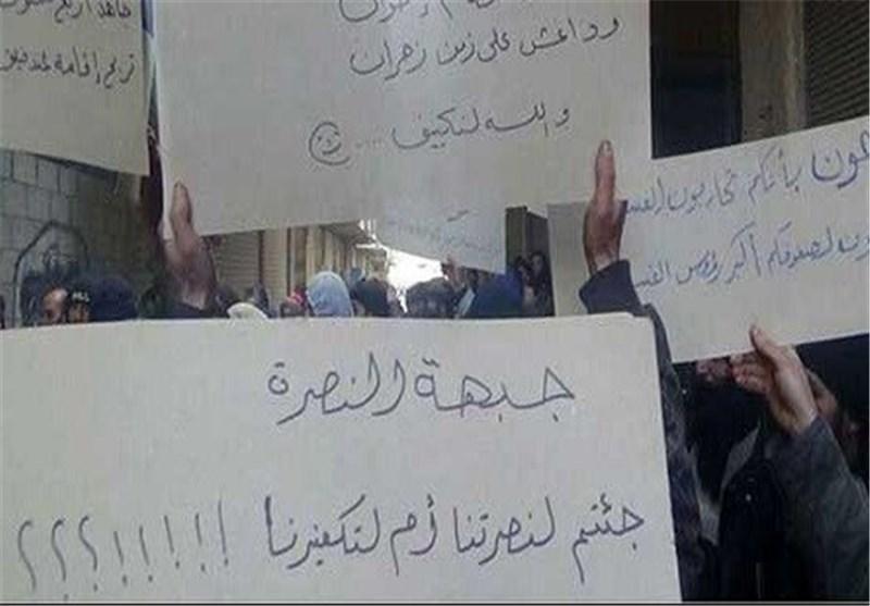 """أهالی ریف حلب ینتفضون ضد تنظیم """"جبهة النصرة"""""""