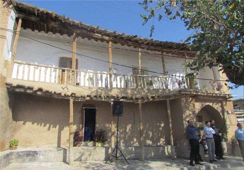 روستای درسجین زنجان