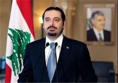 اخبار کوتاه از لبنان| سفر کوتاه حریری به اسپانیا/ تجاوز رژیم صهیونیستی به حریم لبنان