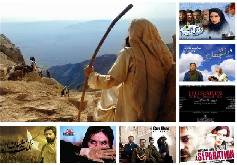 سینما دیجیتال شهرستان خلخال افتتاح شد
