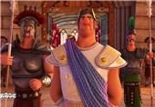 «شاهزاده روم» به فرهنگسرای ارسباران میرود