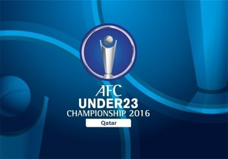إیران الإسلامیة تواجه قطر وسوریا والصین فی بطولة کأس آسیا لکرة القدم تحت 23 سنة