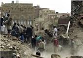 Rights Group Blasts UNHRC Resolution on Yemen