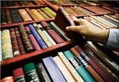 از تصویب تا اجرا صفر درصد/ شیراز، پایتخت ادب و فرهنگ کتابخانه مرکزی ندارد
