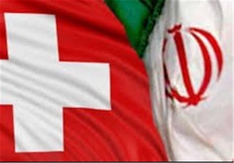 ایران و سوئیس