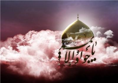 چهل حدیث گهربار از امام جواد علیه السلام