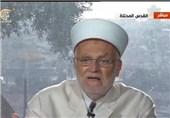 Sabri: Kudüs Konusunda Zayıf Davranmak Mekke Ve Medine'ye Yönelik Zayıflıktır