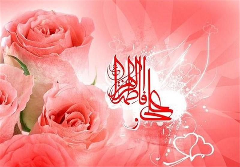 Image result for ازدواج  حضرت علی و حضرت زهرا
