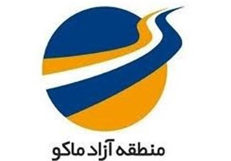 گزارش تخلفات منطقه آزاد ماکو به قوه قضائیه ارجاع شد