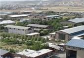آذربایجانغربی به قطب صنعتی کشور تبدیل میشود/انتشار