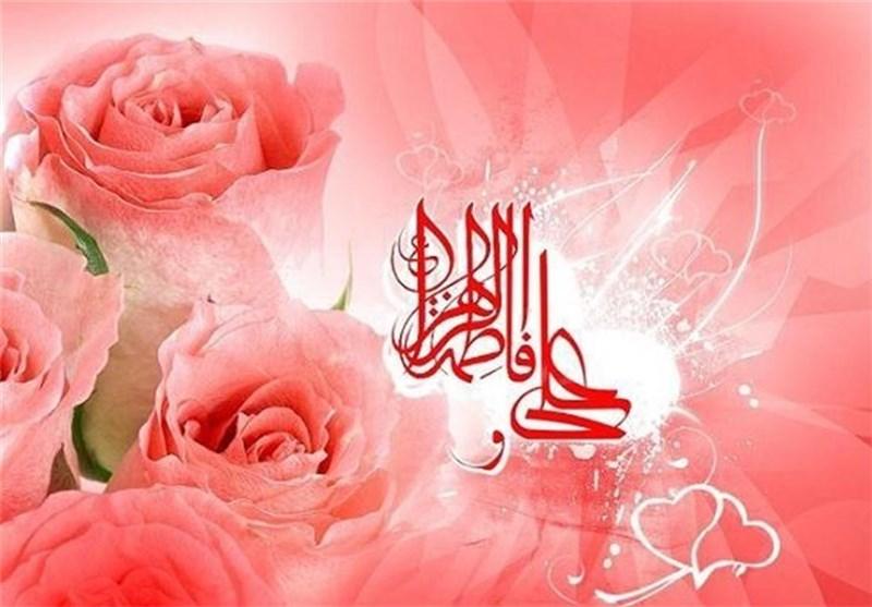 فاتح ذی الحجة ذکرى زواج «النورَیْن» علی وفاطمة الزهراء (ع)
