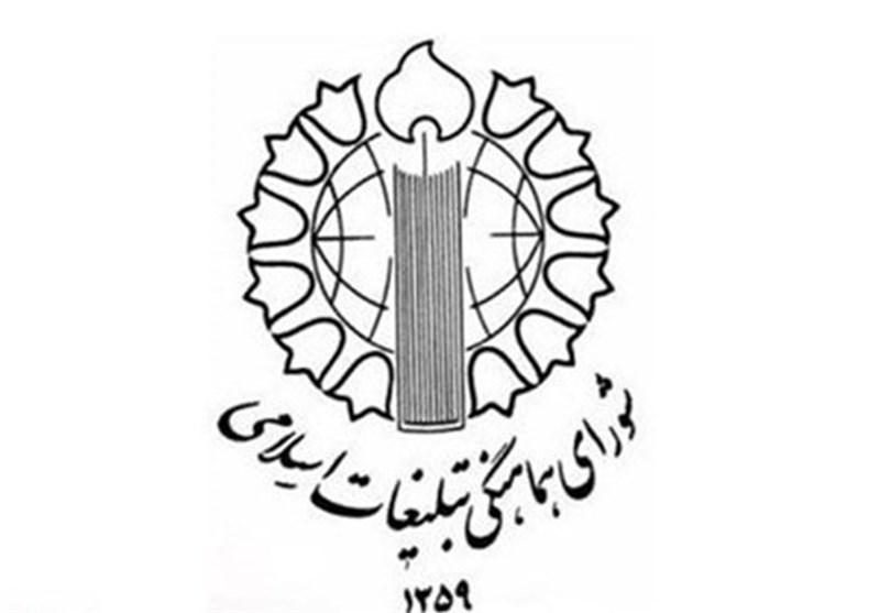 مجلس تنسیق الاعلام الاسلامی یدین الصهاینة لعدوانهم علی المسجد الاقصی
