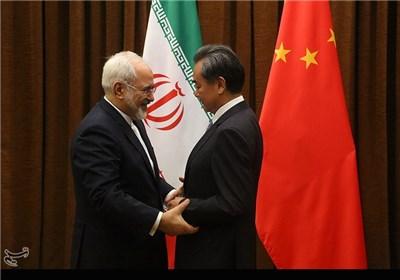 وانگیی در تماس تلفنی با ظریف: چین به دنبال گسترش همکاریها با ایران است