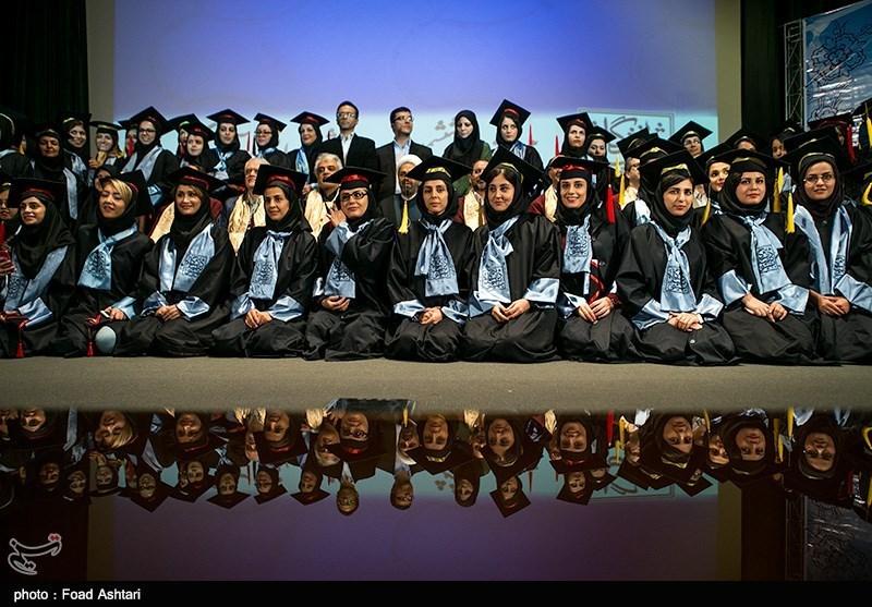 جشن فارغ التحصیلی دانشجویان دانشگاه شهید بهشتی