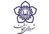 شهرداری زنجان اجازه تخلف در ساخت و ساز را نخواهد داد