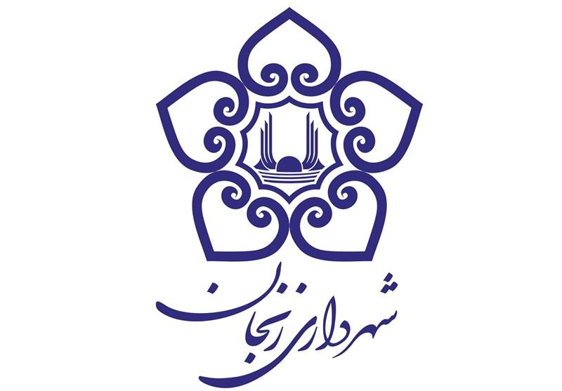 ویژه برنامه گذر برگریزان در زنجان برگزار میشود