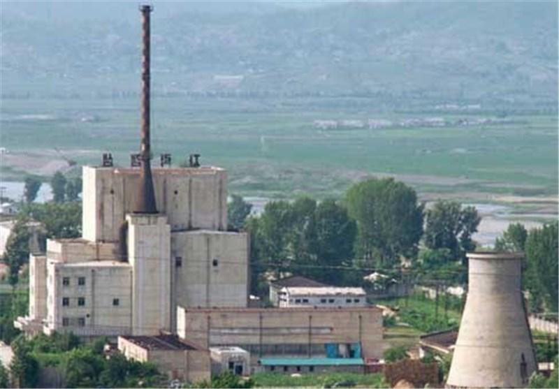 """کوریا الشمالیة تعلن عن استئناف عمل مفاعل """"یونغبیون"""" النووی"""
