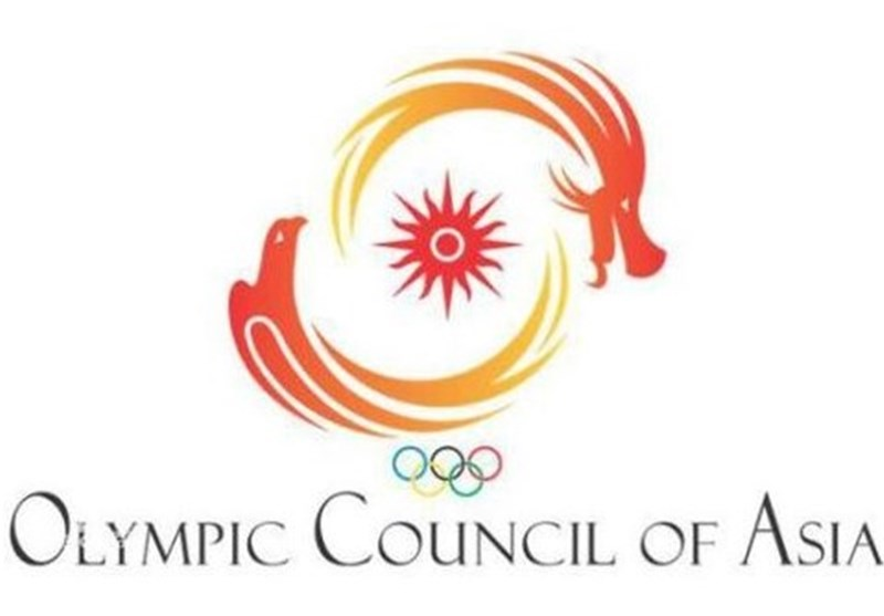 Shantou to Remain Host of Asian Youth Games