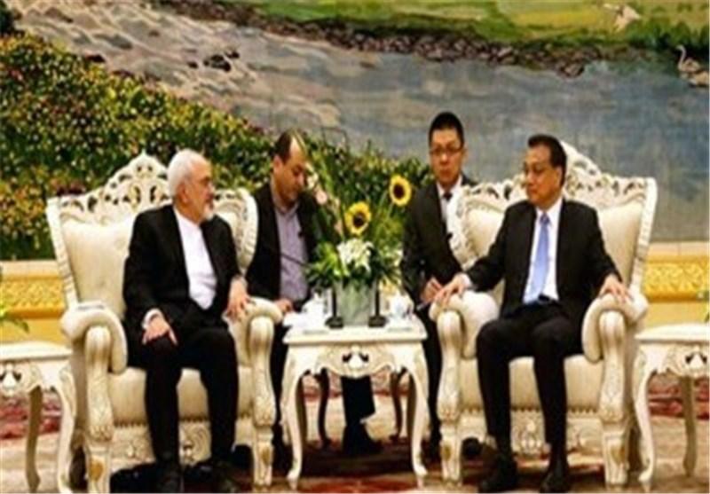 رئیس وزراء الصین : اقتصاد ایران والصین یکمل بعضهما البعض