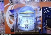 نمایشگاه دستاوردهای صنعت هسته ای - همدان