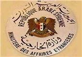الخارجیة السوریة: مدینة الرقة شاهد على وحشیة الولایات المتحدة وحلفائها