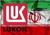 لوک اویل روسیه فعالیت در ایران را متوقف کرد