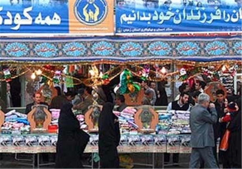 ایران الاسلامیة تشهد الیوم انطلاق مهرجان العواطف