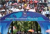نمایشگاه کتاب سریلانکا