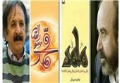 ابتر ماندن یک اقدام فرهنگی معقول درباره رمان «محمد(ص)»
