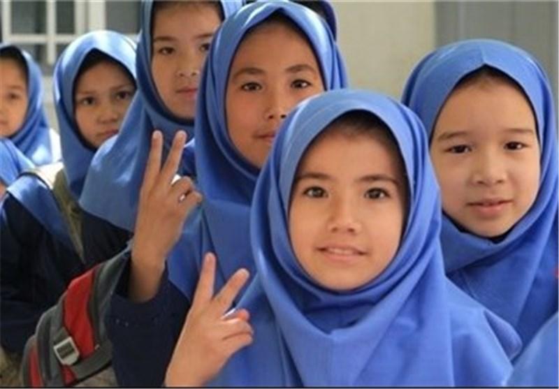 افغانستانی