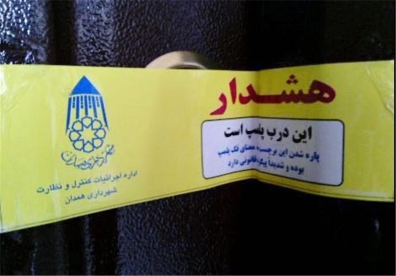 پلمب طبقات اداری برج سعیدیه