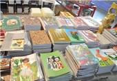 3200 بسته مهر تحصیلی بین دانش آموزان نیازمند اصفهان توزیع میشود