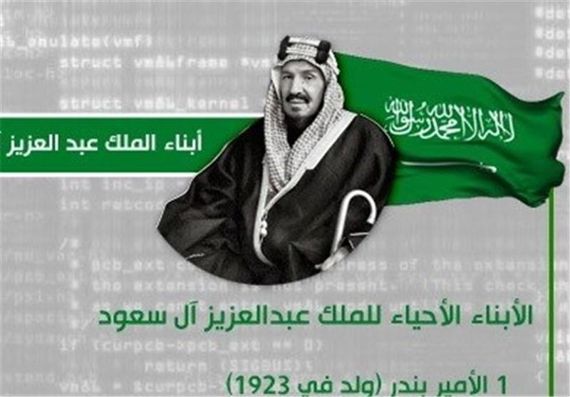 """المغرد الشهیر """"مجتهد"""" یکشف فساد الملک سلمان وأبنائه"""