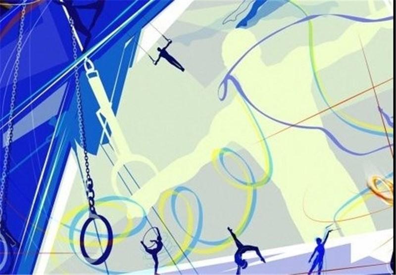 مسابقات ژیمناستیک ویژه بانوان در استان مرکزی برگزار میشود